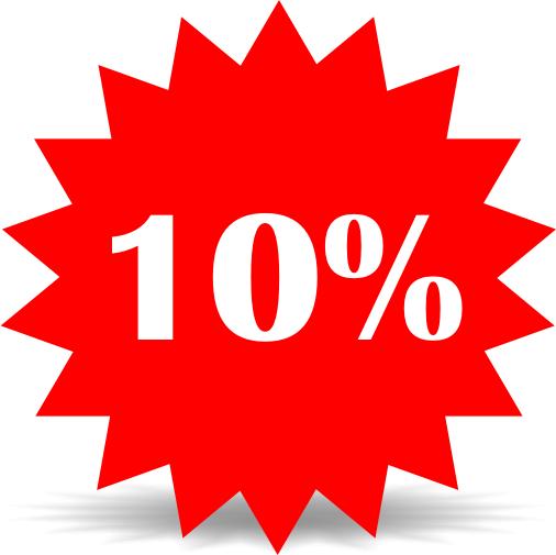 картинки скидка 10%