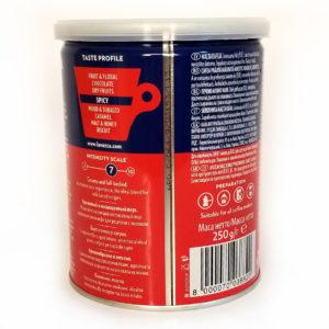 Кофе Lavazza CREMA e GUSTO молотый в ЖБ