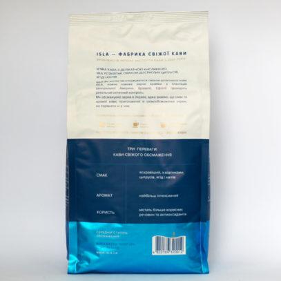 Кофе ISLA в зернах 1 кг