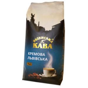 Кофе Віденська кава Кремова Львівська в зернах 1 кг