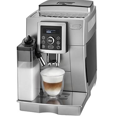 Кофемашина De'Longhi ESAM 23.450 S — б/у