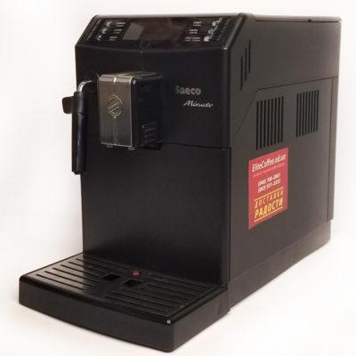 Аренда кофемашины Saeco Minuto в офис на 5-10 чел