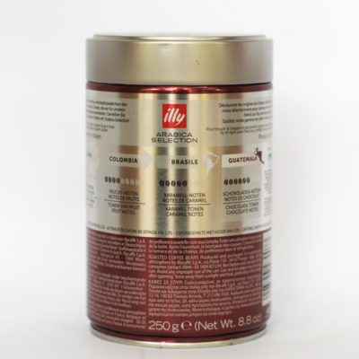 Кофе Illy Arabica Selection Гватемала в зернах 250 г