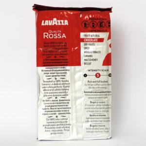 Кофе Lavazza Qualita ROSSA молотый