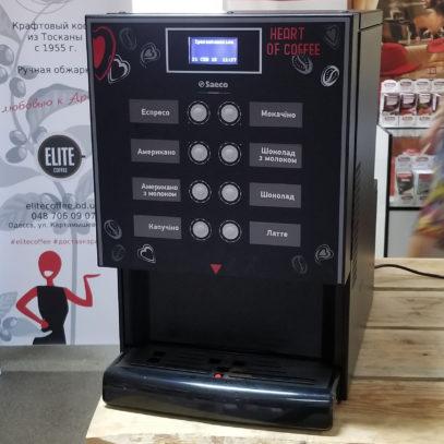 Кофемашина SAECO Iperautomatica
