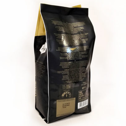 Ec_paulig_arabica_espresso_1kg_4