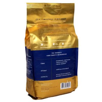 Кофе SL by ISLA в зернах 1 кг
