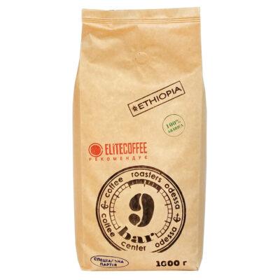 Кофе 9 bar Эфиопия Сидамо в зернах 1 кг