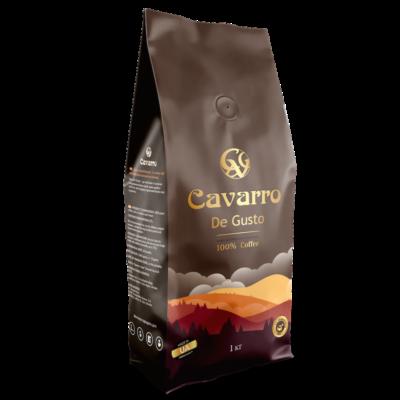 Кофе Cavarro DE GUSTO в зернах 1 кг