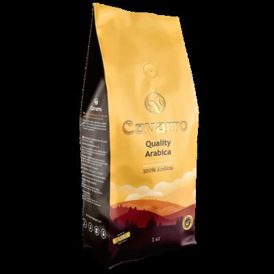Кофе Cavarro QUALITY ARABICA в зернах 1 кг