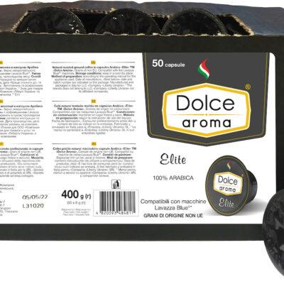 Кофе Dolce Aroma Elite в капсулах Lavazza Blue 8 г х 50 шт