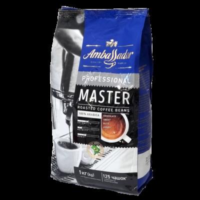 Кофе Ambassador Master в зернах 1 кг